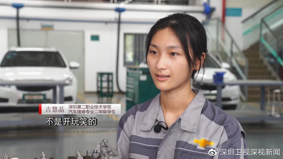 """立志做汽修""""老师傅""""的17岁深圳女孩,上了央视《新闻1+1》!"""