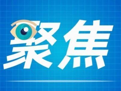 """全省首个基层检察听证""""直播间""""在肇庆鼎湖上线"""