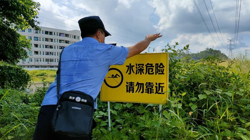 燕罗在水塘周边设立安全警示牌 守护儿童暑期安全