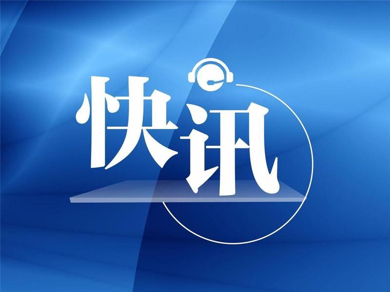 广东珠海石景山隧道施工段发生透水事故,14名工人被困