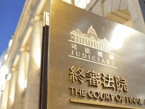 香港终审法院非常任法官麦嘉琳的任期延续3年