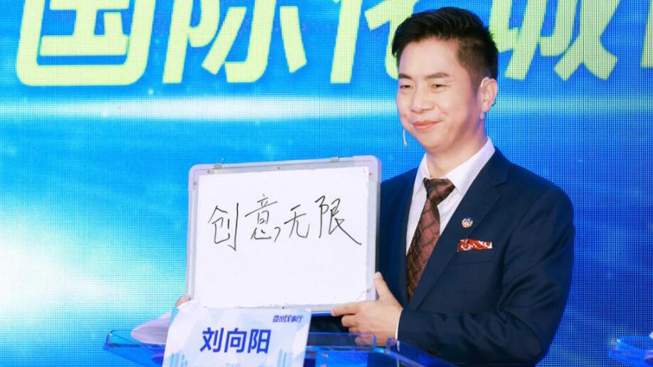 """政协委员刘向阳:可将深圳城中村打造成特色""""地标"""""""