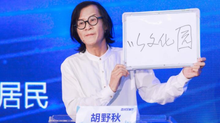 政协委员胡野秋:讲好中国节日故事 让文化重焕中心区魅力