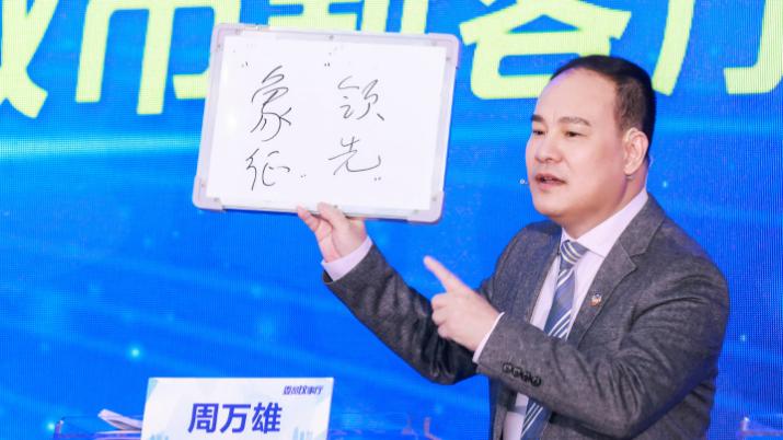福田区政协委员周万雄:将环中心公园活力圈打造成深圳先行示范的象征