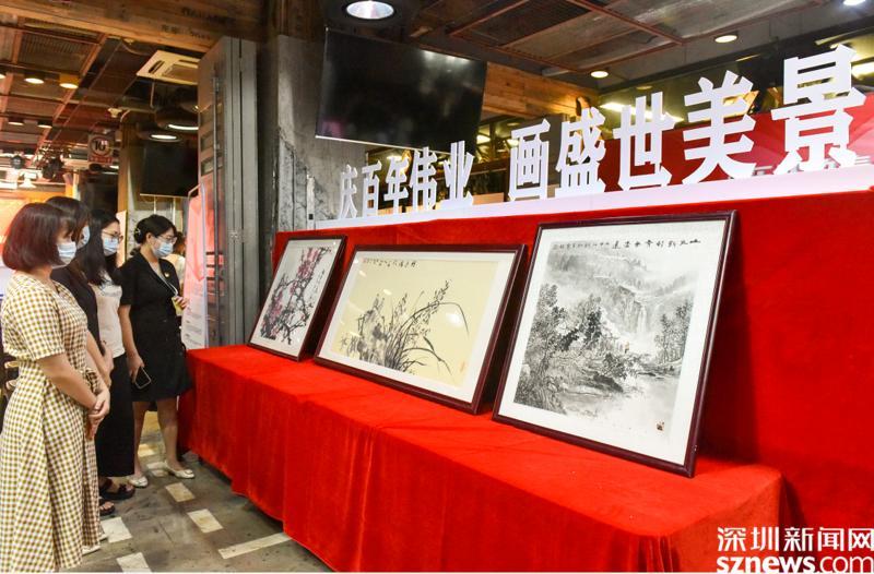 庆百年伟业画盛世美景 横岗街道举办建党百年特色展览
