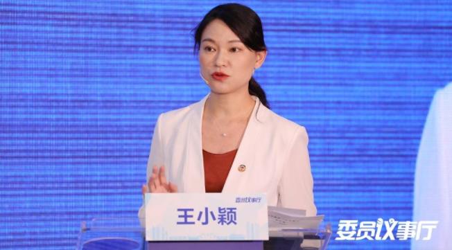 福田区政协委员王小颖:让环中心公园活力圈自带活力,创造和引领活力