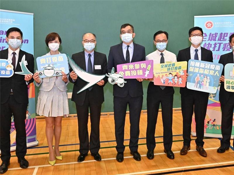 香港航空公司响应新冠疫苗外展接种服务