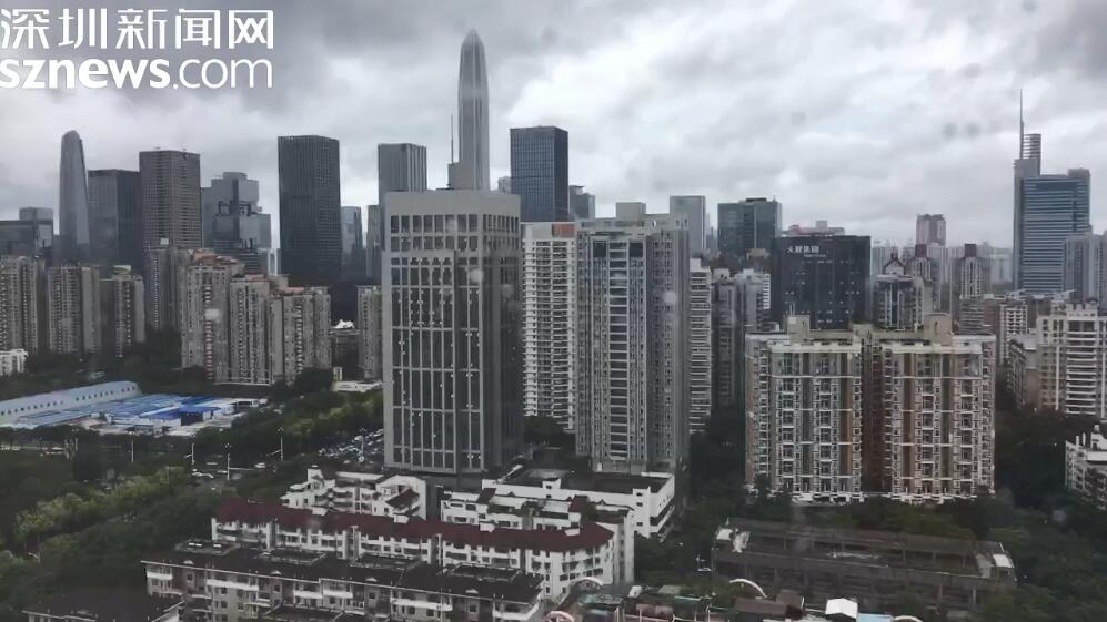 慢直播 今年首个台风蓝色预警信号生效 深圳启动防台风IV级应急响应