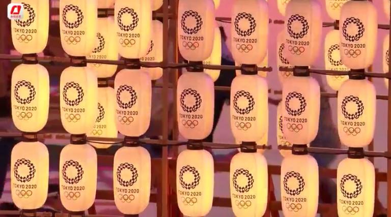 东京奥运会开幕式首场联合彩排,精彩抢先看!