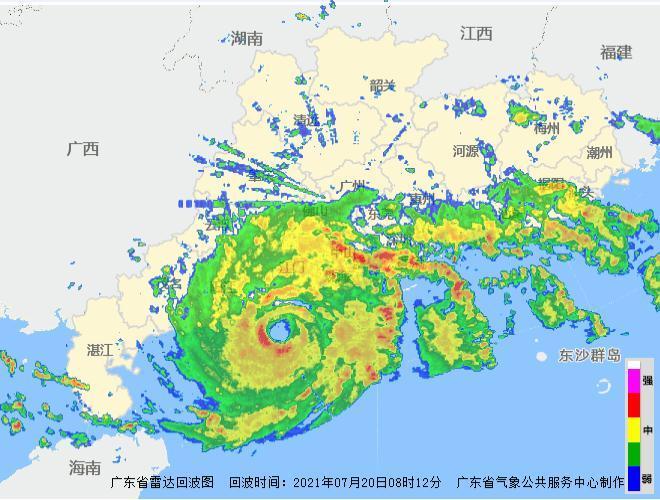 """台风""""查帕卡""""来袭,三水准备好了吗?"""