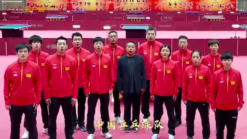 决胜东京!来听中国奥运健儿出征口号