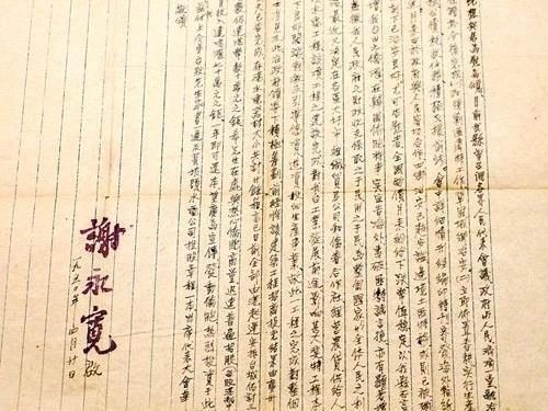 这封信,牵出五邑华侨与新中国的许多故事