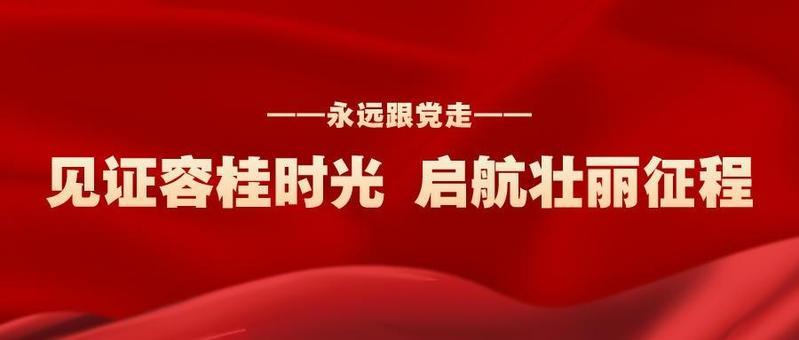 """容桂原点时光公园,原来藏着一段""""威水史""""! 容桂十二时光①"""