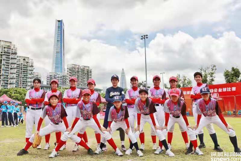 南山区代表队在市十运会垒球项目夺3金喜获团体第一