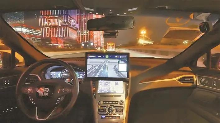 深新早点丨深圳首批自动驾驶网约车来啦!市民可免费预约试乘体验