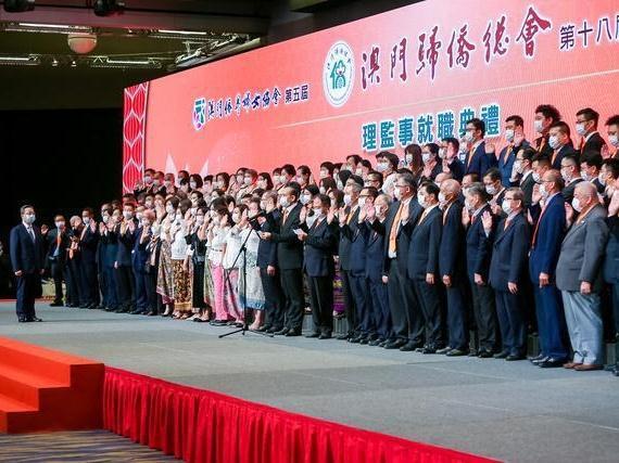 """澳门归侨总会:新时代华侨华人迎来四个""""前所未有"""""""