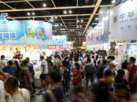 第31届香港书展昨日闭幕,7天吸引逾83万人次入场