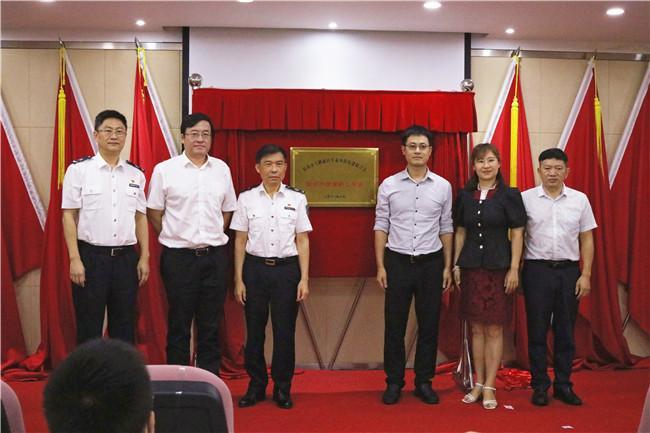 正式揭牌!大鹏新区首个知识产权保护工作站成立