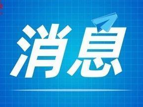 最新!第130届广交会将首次线上线下融合举办