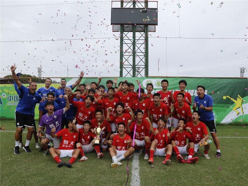 广东赛区冠军队诞生!这项全国足球联赛在三水圆满落幕