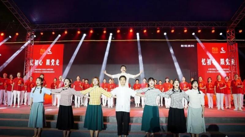 中国文化名人大营救纪念馆点亮仪式举行