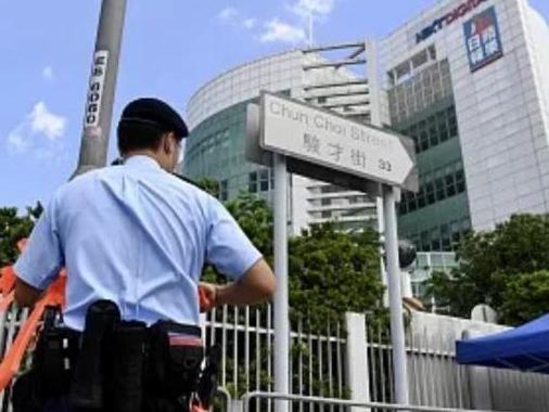 """港警国安处落案起诉4名前《苹果日报》高层,案件今日""""提堂"""""""