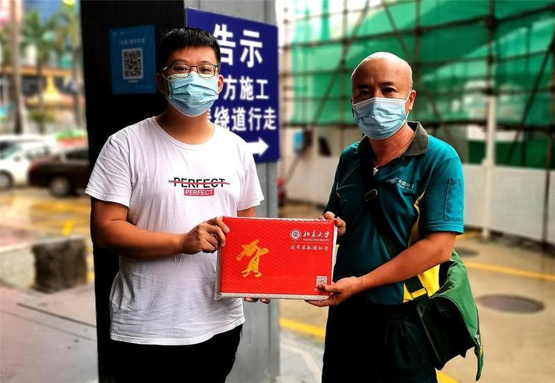 直击!珠海两名考生收到北京大学录取通知书