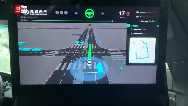 深圳无人驾驶网约车Robotaxi初体验
