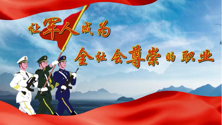 2021深圳征兵宣传动画   体检有啥条件?这些内容要注意