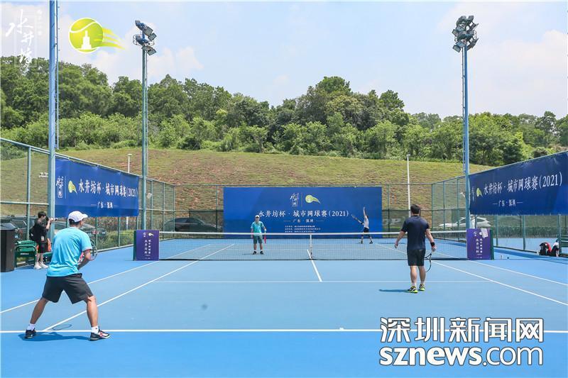 暌违七年回归赛场  2021水井坊杯·城市网球赛深圳站开赛