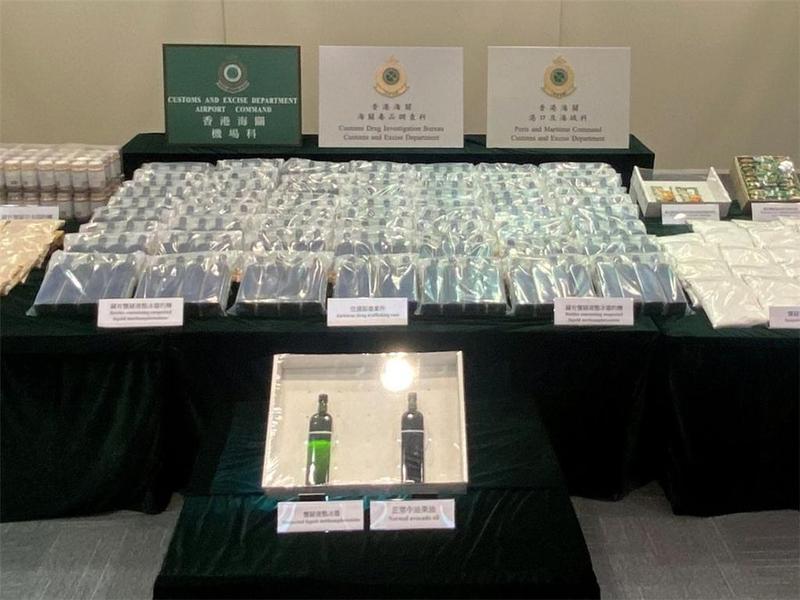 香港海关检获市值逾2.3亿港元毒品,拘捕4男1女
