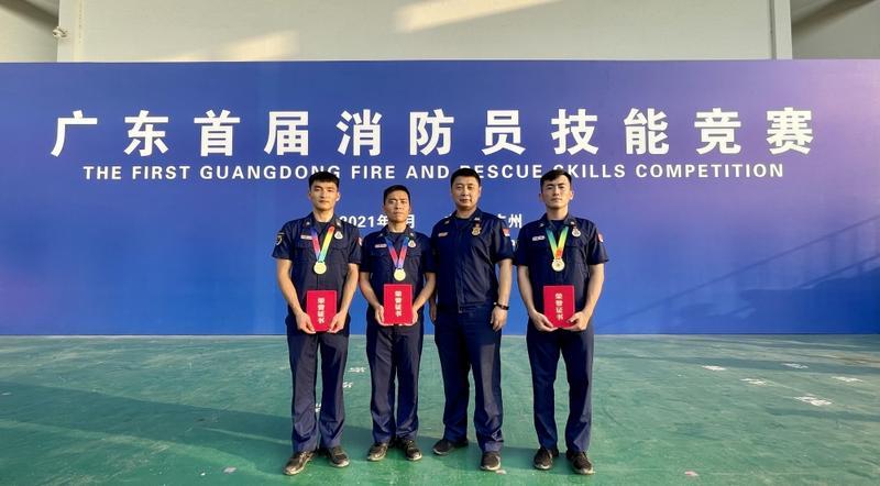 深圳市消防救援支队荣获全省首届消防员技能竞赛装备比武团体第二名