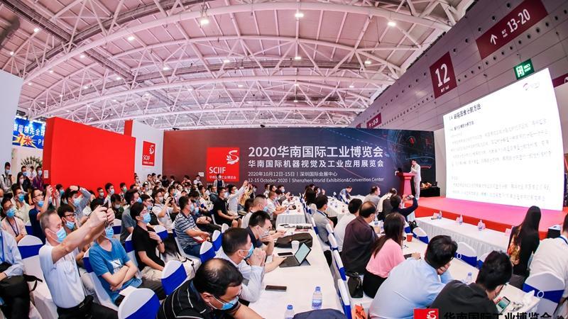 激发华南制造创新活力 培育湾区产业新动能 2021华南国际工业博览会八月开幕在即