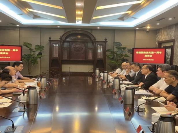 """天津召开香港国安法实施一周年座谈会 在津香港人士聚焦""""爱国者治港"""""""