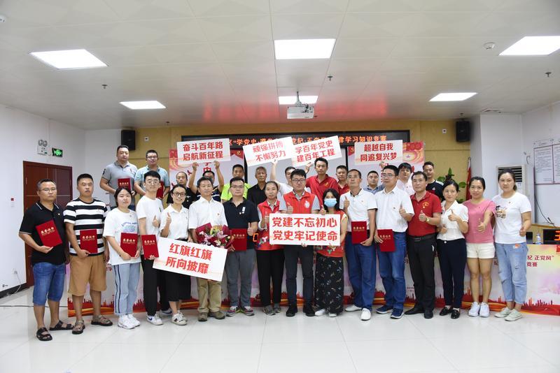 """沙井街道和一社区举办""""学党史,正党风""""系列教育活动"""