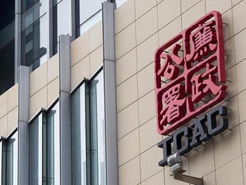 涉嫌违反选举条例,戴耀廷等3人被香港廉政公署起诉