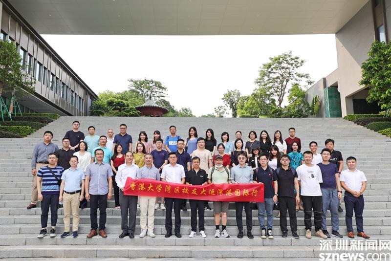龙岗区举办香港大学湾区校友大运深港国际行活动