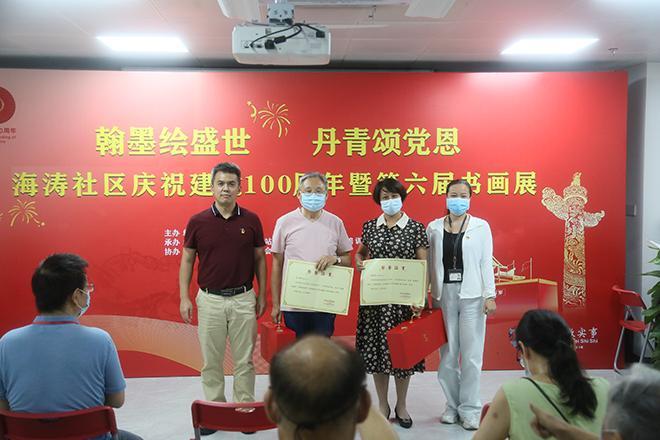 丹青颂党恩 海涛社区60幅书画作品献礼建党百年