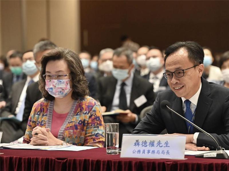 """香港公务员事务局举办《新时代的中国共产党——兼谈中国共产党与""""一国两制""""》讲座"""