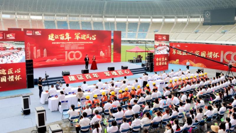 歌舞传情!深圳建设者共庆中国共产党百年华诞