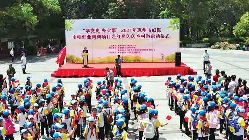 惠州各级妇联细化清单!15项重点民生实事落地有声