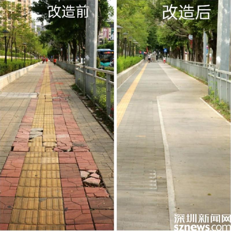 """一组新旧对比图看横岗街道红棉社区深峰路""""蝶变""""!"""