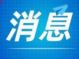 """首单""""9710""""!江门跨境电商B2B出口试点业务启动"""