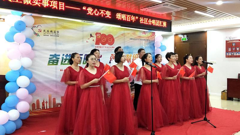 颂歌献给党 燕罗街道洪桥头社区举办合唱团汇演活动
