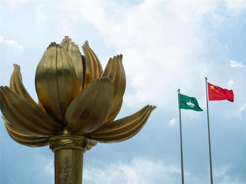 澳门特区关于修改国旗国徽国歌使用保护的法律及行政法规生效