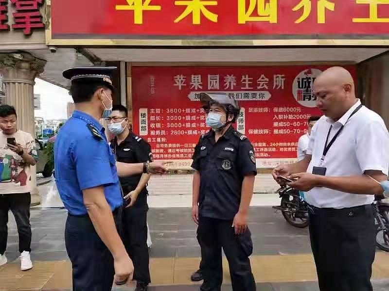 一男子冒充市容巡查员招摇撞骗 ,被拘留十天!