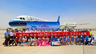 深圳-喀什航线首班飞机抵喀!深圳到喀什只要8小时