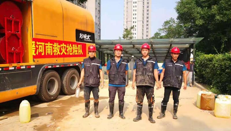 大鹏新区派出5名救援队员赴河南支援防洪工作