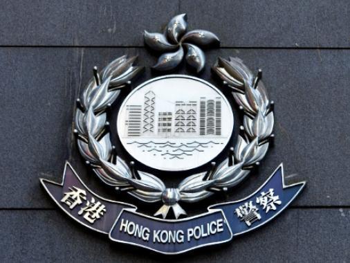 涉嫌在观看奥运赛事时侮辱国歌,香港一男子被拘捕