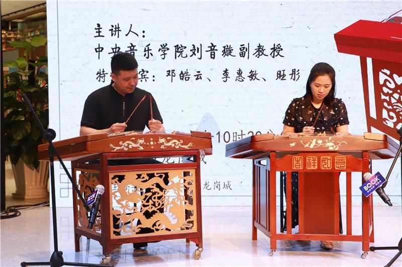 琴韵悦动龙岗 中央音乐学院副教授刘音璇公益课堂讲扬琴